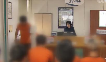 视频|韩国大学生为逃兵役竟增肥30公斤:摄入蛋白