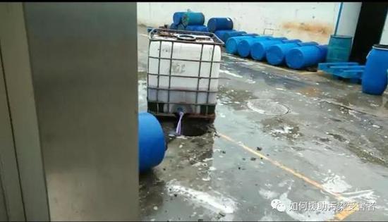 中央环保督察组刚走 这个开发区再曝企业偷排废水