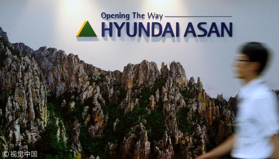 2009年,现代峨山公司员工从金刚山旅游的广告前走过。(视觉中国)