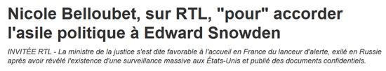 RTL播送电台网站报导截图