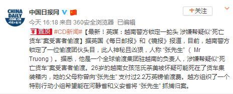 线上娱乐平台哪个盈利·吉林市人大常委会主任李向东投案,正配合审查调查