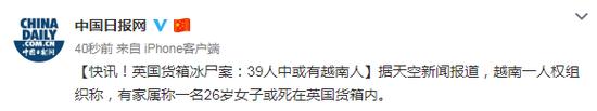361平台黑骗_暴雨来了!刚刚,广州8区挂暴雨黄色预警,市民出门请注意