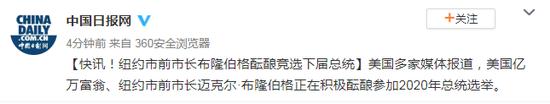 领逸娱乐官网 - 正和岛执行总裁:国家国力较量的关键就在于企业家