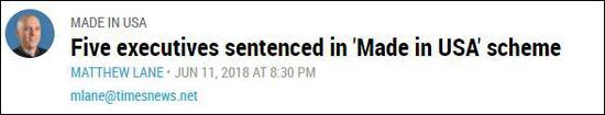 《金斯波特时报》报道截图