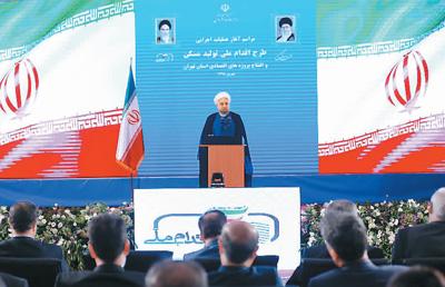 8月27日,正在伊朗德乌兰,伊朗总统鲁哈僧列席举动时颁发发言。 鲁哈僧27日暗示,伊朗取好国重启对话的条件是好圆重返伊核成绩片面和谈,会谈只能正在伊核和谈框架下停止。 新华社收