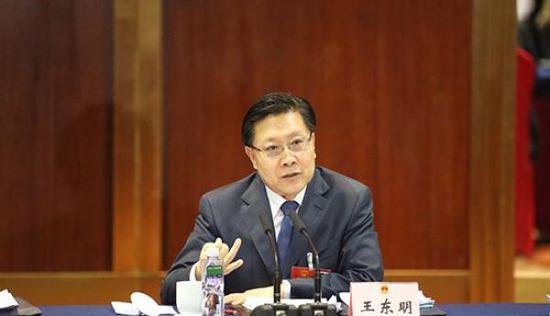 全国人大常委会副委员长王东明
