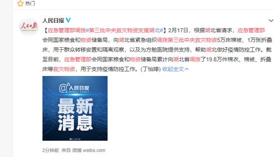 http://www.store4car.com/zhengwu/1688856.html