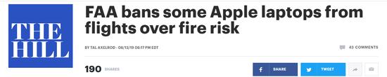担心电池起火 美航空局禁止携带部分苹果电脑登机|苹果电脑|笔记本电脑