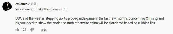 """对新疆暴恐真相西媒""""失明""""网友讽:该治眼睛了"""