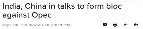 《印度时报》报道截图
