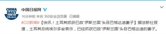 星辰娱乐棋牌app下载|中国绿宝拟购加拿大牛奶制造公司