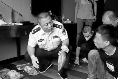 海淀警方破获近年来北京最大运毒案 北京晚报 图