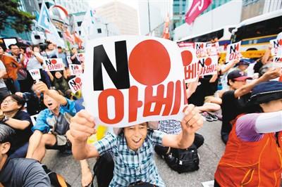 7月20日,韩国民众在日本驻韩国大使馆前集会,抗议日本出口管制。(资料图片)