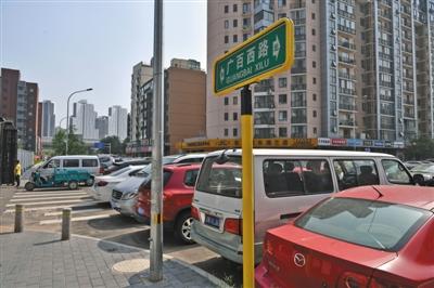 北京:快递和外卖行业用车规范管理不到位|外卖|电动自行车
