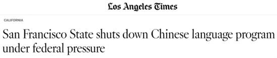 被议员警告中国项目有风险后 这所美高校回应真刚_绵阳网赚论坛