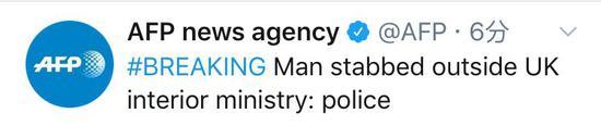 外媒:一名男子在英国内政部外被