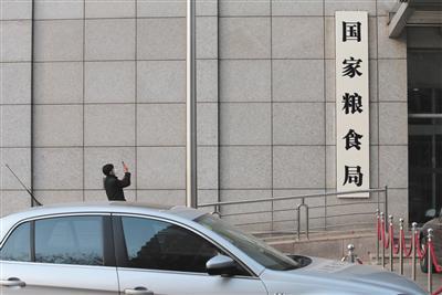 3月13日,一位市民用手机拍下国家粮食局门牌。按照国务院机构改革方案,国务院正部级机构将减少8个,副部级机构减少7个。消息一出,市民纷纷来到即将消失的机构门牌前拍照留影。本版摄影/新京报记者 朱骏