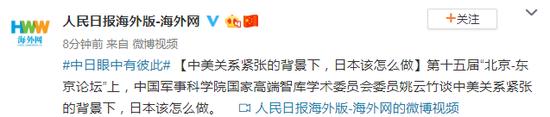 盈彩网会员 《大唐荣耀》中的李辅国,最终因私欲太重被唐代宗处死