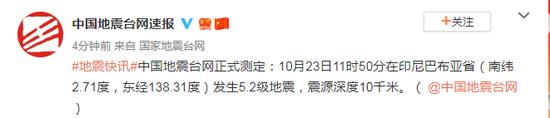 ww优德88官网-这个你没听过的县城小镇里,藏着中国的大半的制造业,占领全球