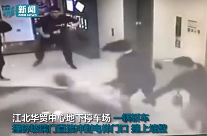 视频|女司机错把油门当刹车 撞着人飞进电梯间!