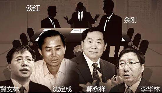 """周永康""""秘书六人帮"""""""