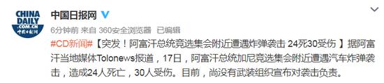 http://www.uchaoma.cn/guoji/1116332.html