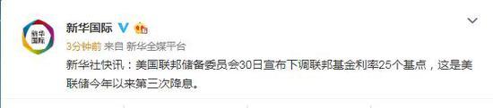 海上皇宫娱乐官网_腾讯新闻ConTech合作伙伴计划:未来一年每月100亿流量扶持创作者