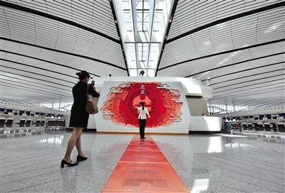 3日北京大兴机场游客10万人次游客旅客比例23:1