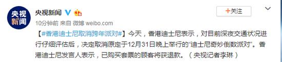 澳門游戏娱乐场|iPhone11线下开售首日:需排队 暗夜绿黄牛加价1000元