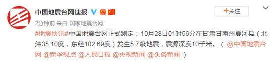 天臣娱乐app网站 国道206线梅州平远县田螺纽至超竹段改建工程正式动工