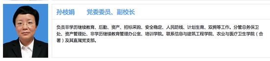 http://www.ahxinwen.com.cn/kejizhishi/133854.html