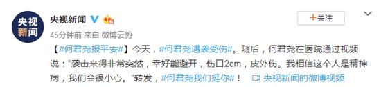 金沙网上娱乐18元彩金,CAC亚洲邀请赛:Mouz决赛2:0横扫ENCE夺得冠军左手哥Woxic荣获MVP