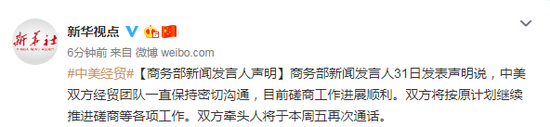 「皇冠开户网址是哪儿」好消息!2019深圳马拉松今天正式开始报名!这些人可免抽签