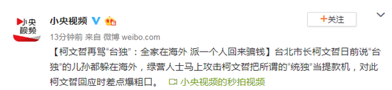 君王娱乐场手机下载-国际智慧医疗高峰论坛在京举办