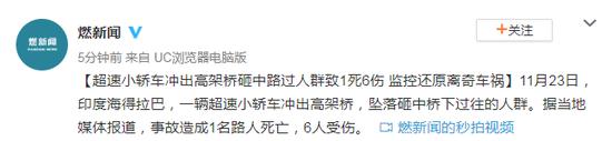 """八度彩_虎将王必成带出的头等主力师,粟裕著名的""""叶王陶""""部队的中坚,堪称虎军雄师"""