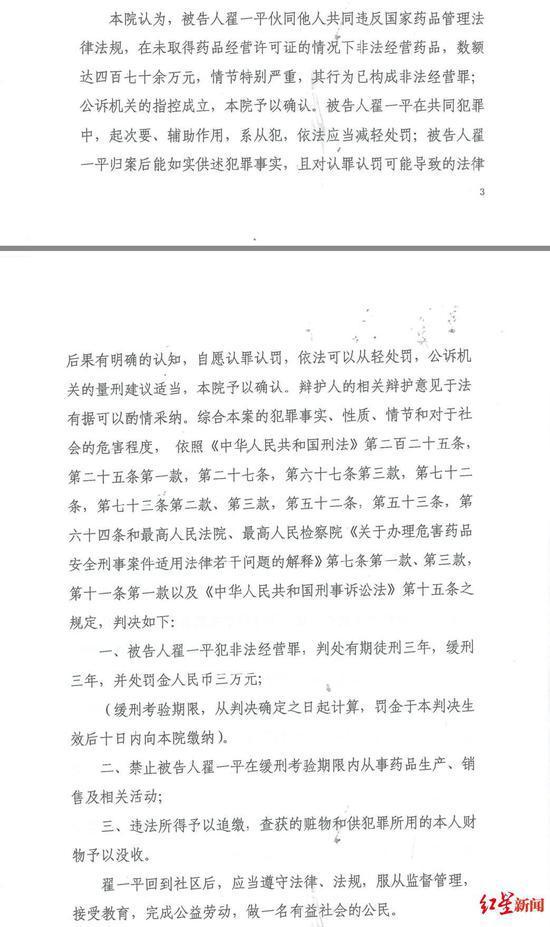 「东方网址」涪陵榨菜上半年业绩同比增长缓慢 增速显著下降