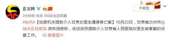 2000体验金可提现的娱乐场-寻根 | 中国有两个地方叫和顺,两个都是日本人的梦魇!
