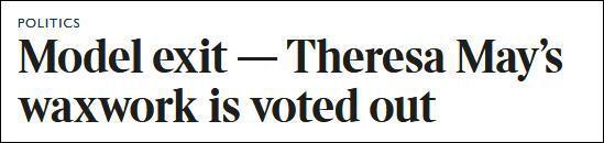 【蜗牛棋牌】特雷莎-梅蜡像从伦敦杜莎夫人蜡像馆展品中撤下