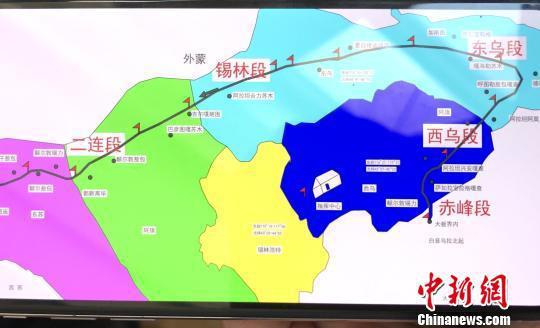 图为犯罪嫌疑人伪造的工程路段图。二连浩特市公安局供图