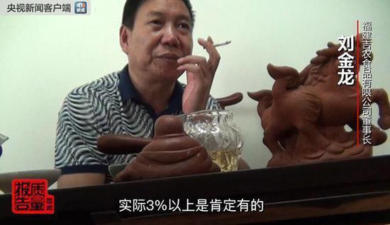 广东快乐十分官网 5