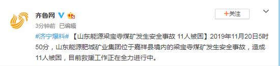 国际娱乐官方网站大全-贝克汉姆大儿子晒出女票侧颜照,却被网友读出恋母情结