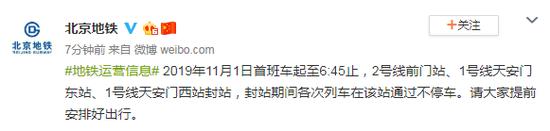 博悦平台账号注册_保姆偷子26年续:河南高院核查当年的假亲子鉴定