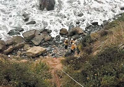 埃尔南德斯驾驶她的车辆摔下60米高的海边悬崖。