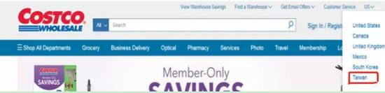 Costco公司官方网站整改后