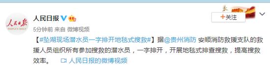 百事2平台:贵州安顺百事2平台公交车图片