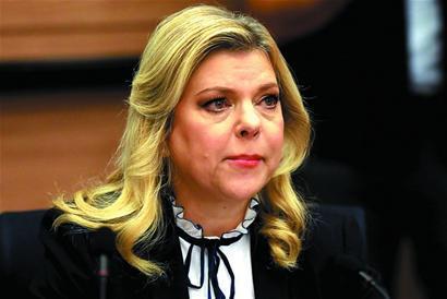 以色列总理内塔尼亚胡的夫人莎拉