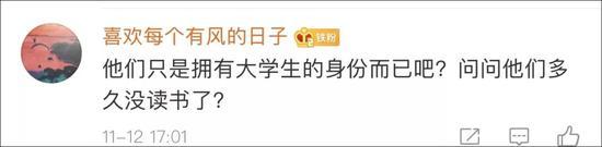 888集团娱乐在线_凯旋街道举办庆祝改革开放四十周年文艺汇演活动
