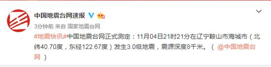 90博彩论坛|大快人心!北京持续整治卫生健康系统乱象,抓获「号贩子」1342人