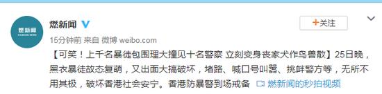 澳门娱乐博监管法|教招|滨州这里招教师32名!正式编制,赶紧来报名呀