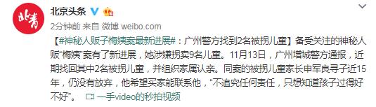 """圆梦城娱乐场官方下载 - 检察机关对""""善心汇""""传销组织12名嫌犯提起公诉"""